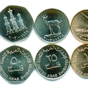 UNITED ARAB EMIRATES (UAE) 5 COINS SET
